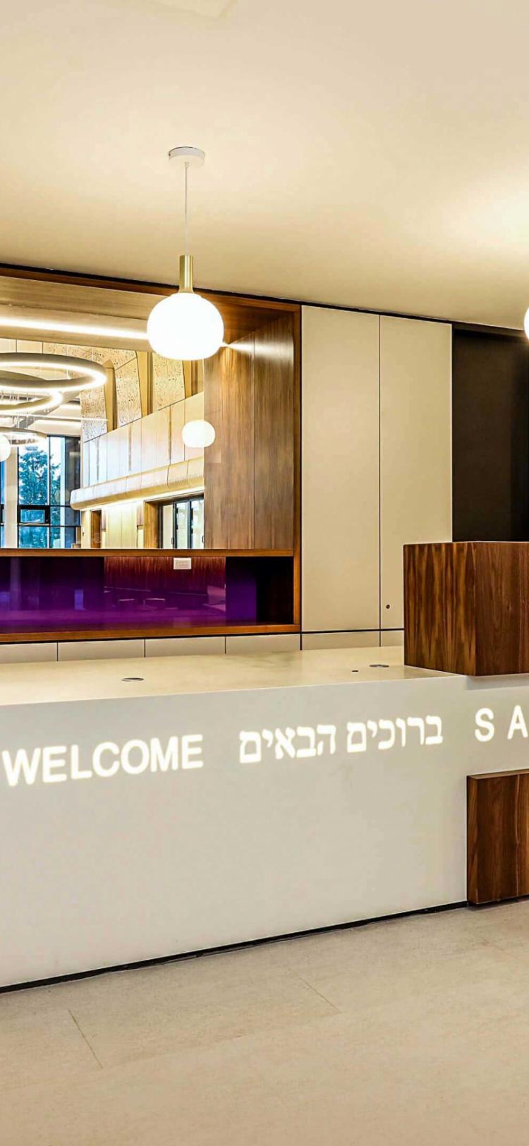 Jewish Care Homepage Hero